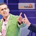 ماجرای دستور تبانی و خیانت به علی کریمی در انتخابات فدراسیون فوتبال