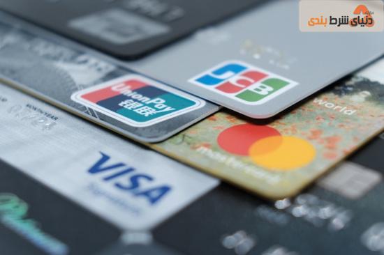 راهنمای جامع برای خرید بلیط لاتاری آنلاین _ خرید با کارت اعتباری