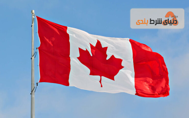 برندگان جایزه لاتاری کانادا در 4 سال اخیر