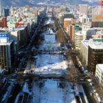 هوکایدو جزیره قمار کشور ژاپن شامل بودجه افزایشی سرمایه در سال 2021 نمی شود