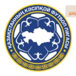 راهنمای پیش بینی ; آمار و اطلاعات لیگ قزاقستان