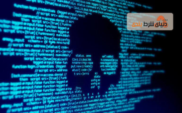 باج ۱۰۰ میلیون دلار بیت کوین ; خواسته هکرها از کازینو آنلاین