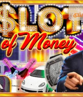 آموزش بازی اسلات پول جدید کازینو آنلاین