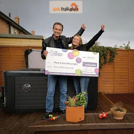 تصویری از زوج خوش شانس برنده جایزه ۱ میلیون پوندی لاتاری در کنار وان حمام آب گرمی که خرید اولشان بود!
