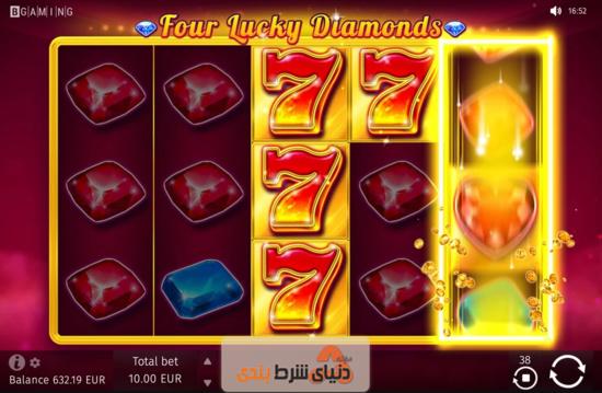 اسلات کازینو آنلاین چهار الماس خوش شانسی