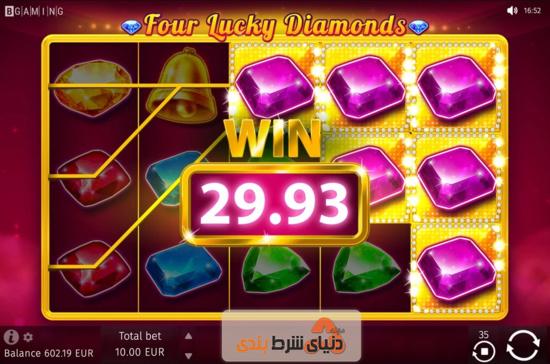 اسلات کازینو آنلاین جدید چهار الماس خوش شانسی