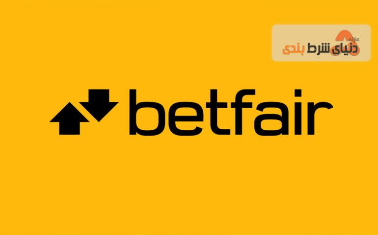 betfair مجوز پنج ساله در کلمبیا را کسب کرده است