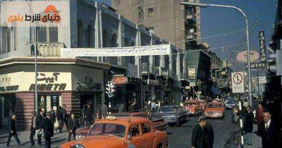 تصویری از خیابان لاله زار تهران پیش از انقلاب سال ۵۷ در ایران