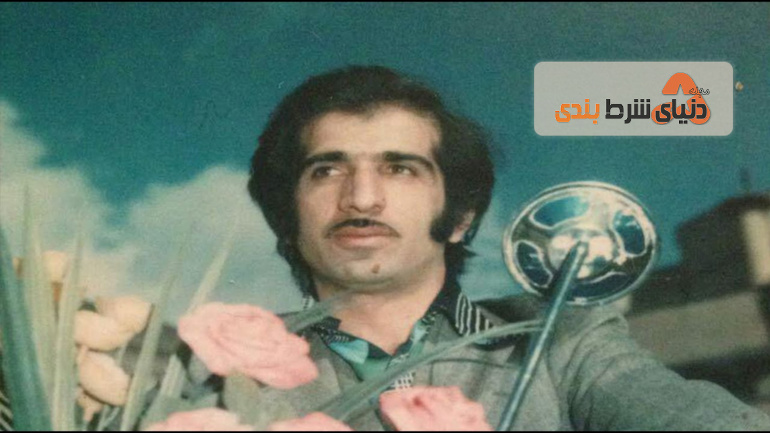 آهنگ قمارباز ایرج حبیبی ; آهنگی خاطره انگیز به سبک موسیقی کوچه بازاری