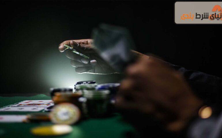 کنترل بازی پوکر