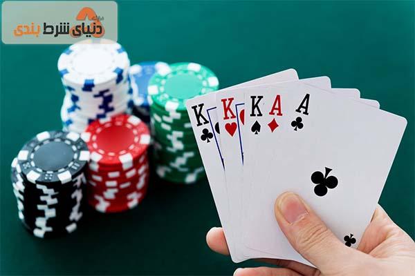 دارایی در زمان بازی پوکر