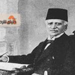 قرارداد امتیاز لاتاری ایران توسط میرزا ملکم خان