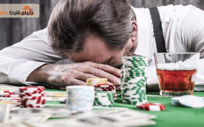 شکست پشت سرهم در قمار