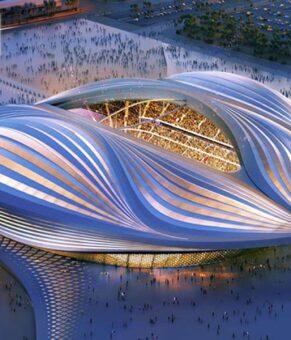 شرط بندی و قانون گذاری در جام جهانی قطر