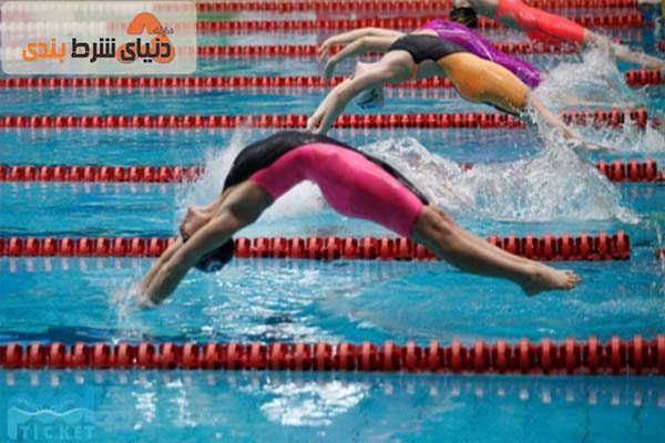 شنای زنان
