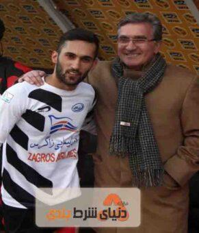 پیام صادقیان، حواشی راه اندازی سایت شرط بندی توسط فوتبالیست مشهور
